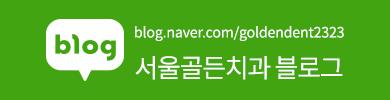 네이버 블로그 링크